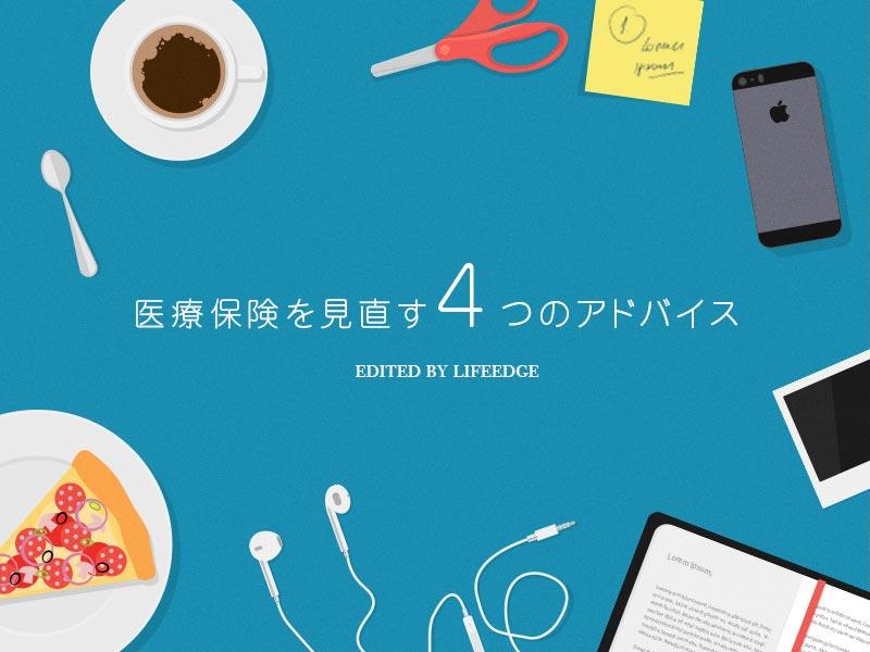 blogtitle01